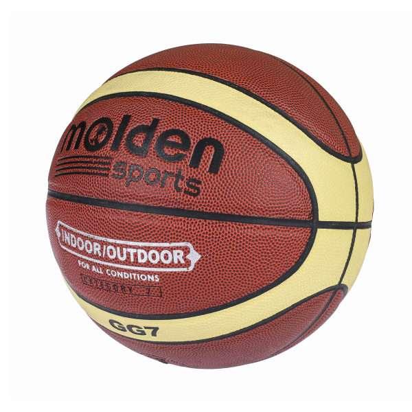 خرید 30 مدل بهترین توپ بسکتبال (با کیفیت) + قیمت ارزان